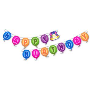Гирлянда - Happy birthday!
