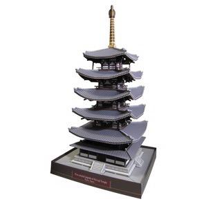 Пять легендарных пагод Храма Хорюдзи, Япония