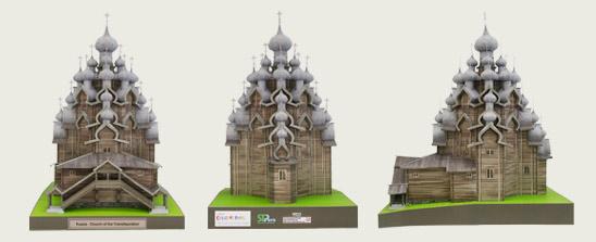 Церковь Преображения Господня - изображение готовой модели